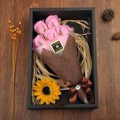 【春季上新】情人節禮物創意7朵香皂花禮盒生日康乃馨仿真太陽花新品