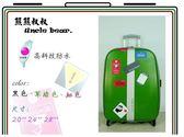 《熊熊先生》UNCLE BEAR 標籤圖案24吋 熊熊叔叔 MIT台灣製造 TSA鎖 行李箱 旅行箱 台灣製造 +送好禮