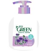 【綠的 GREEN】潔手乳 400ml