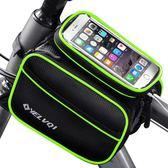 山地防水觸屏手機自行車前梁上管包騎行裝備配件OU1491『毛菇小象』