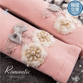 【封館5折】 珍珠花朵搖花櫻桃-棉質內搭長褲~搭洋裝禮服推薦(300710)