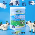 健康族Lin's Care】紐西蘭高優質初乳 奶粉 450g (原裝進口/原價1/1350)