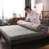 床墊 冬季法蘭絨床墊 加厚保暖榻榻米床褥墊子1.5m床學生宿舍1.8x2.0米T 尾牙