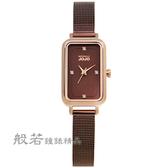 NATURALLY JOJO 閃耀舞臺米蘭時尚腕錶-咖啡