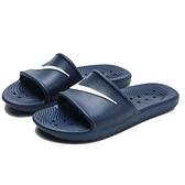 NIKE 涼拖鞋 KAWA SHOWER SLIDE 深藍 白 防水 輕量 運動 休閒 膠拖 男女 (布魯克林) 832528-400