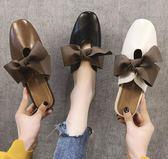 包頭拖鞋新款韓版百搭穆勒鞋網紅懶人鞋平底包頭半拖鞋 【四月特賣】