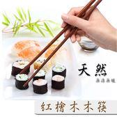 廚房用品【KFS044】天然紅檜木中國風筷 筷子 無漆無蠟 檜木 天然木筷 碗碟筷子-123ok