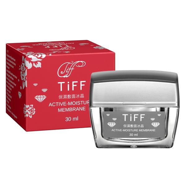 TiFF 提芙 保濕敷面冰晶(30ml/罐)x1【滿三千贈凍齡時空精華油試用品x1 送完為止!】