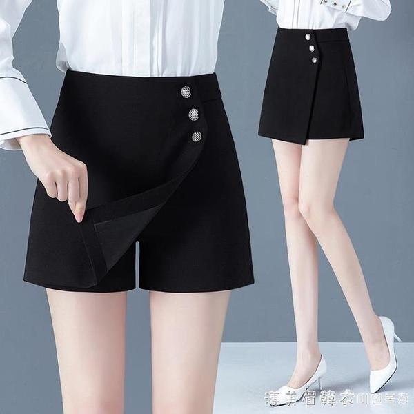 高腰裙褲女春秋2020夏季新款韓版百搭褲子顯瘦靴褲洋氣外穿短褲子 美眉新品
