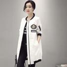 棒球服夾克白色薄短外套女士春秋季百搭2020中長新款韓版寬鬆洋氣 依凡卡時尚