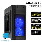 【技嘉平台】i7八核{麥塊射擊X}RTX2070S-8G獨顯Win10電玩機(i7-9700F/8G/2T/RTX2070S-8G)