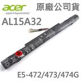 公司貨 宏碁 ACER 原廠電池 AL15A32 適用筆電 V3-574G E5-473G E5-573G V3-574 E5-472G E5