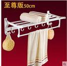 浴巾架 毛巾架 太空鋁 衛生間浴室置物架...