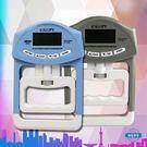 握力器可調節電子握力計 計數握力器測力計橡膠圈家用健身 (一件免運)
