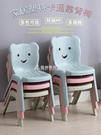 兒童椅子 塑料兒童椅子幼兒園寶寶靠背椅成人板凳小孩學習桌椅家用防滑凳子 快速出貨 YYP