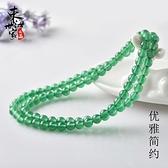 手鏈 瑪瑙手串男女綠瑪瑙手鏈單圈水晶玉石散珠珠子情侶手飾【快速出貨八折下殺】