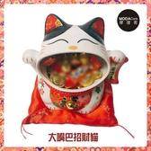 摩達客 農曆新年春節◉開運陶瓷糖果罐大嘴招財貓-擺飾桌飾(含坐墊)