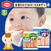 日本 龜田製菓 嬰兒米果 53g 媽咪推薦 嬰兒餅 米餅 寶寶副食品 副食品 米餅 餅乾