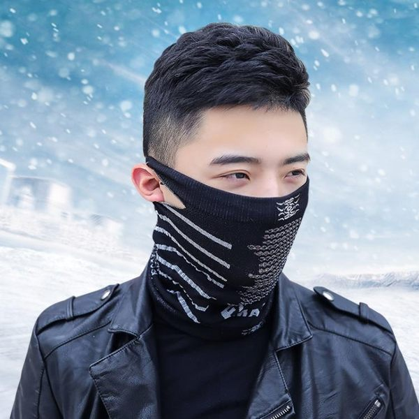 桃園百貨 騎行面罩戶外自行車護運動頭套保暖口罩