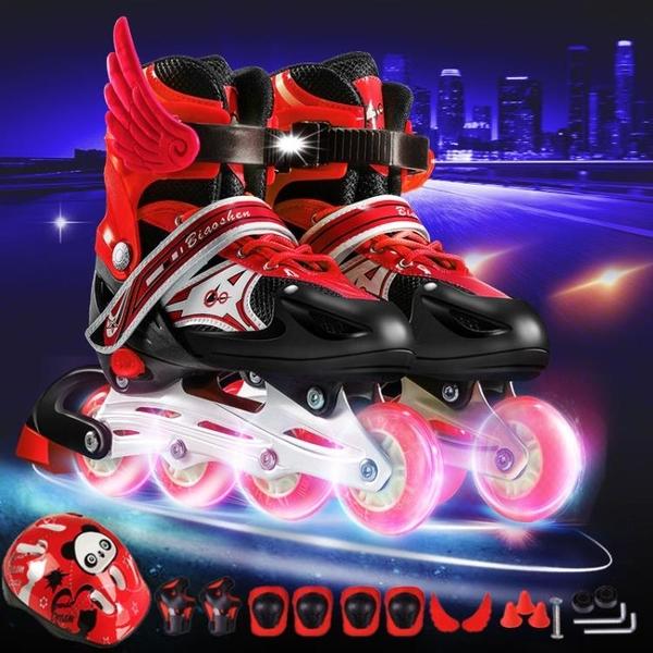 溜冰鞋兒童全套裝男童女童成人直排輪旱冰鞋輪滑鞋滑冰鞋可調閃光 快速出貨