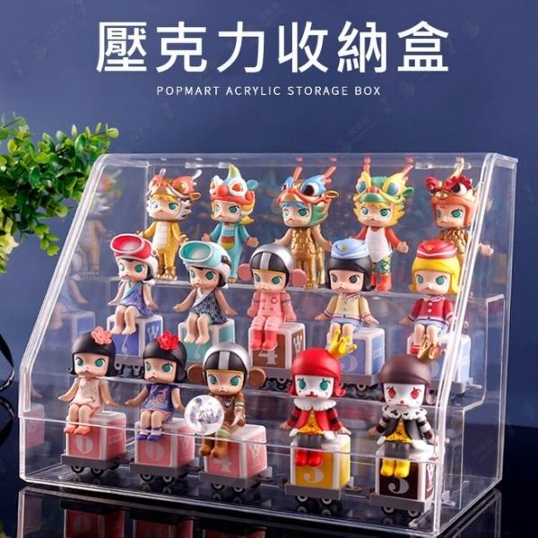 現貨【防塵蓋+壓克力】模型展示盒 置物盒 扭蛋娃娃公仔收納 收藏盒【AAA6320】