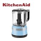 KitchenAid 5cup 3KFC0516TVB 食物調理機(新版) 絲絨藍