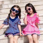 兒童泳衣 女童韓版連體裙式中大童游泳衣韓國女孩公主學生泳裝