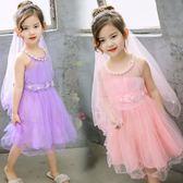 夏裝新款連衣裙頭紗公主裙兒童韓版紗裙小女孩洋氣蓬蓬裙 GB4462『愛尚生活館』