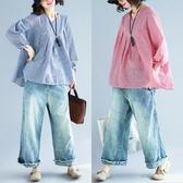 大尺碼女裝 長袖棉麻襯衫上衣小清新娃娃胖MM格子寬鬆大尺碼襯衫
