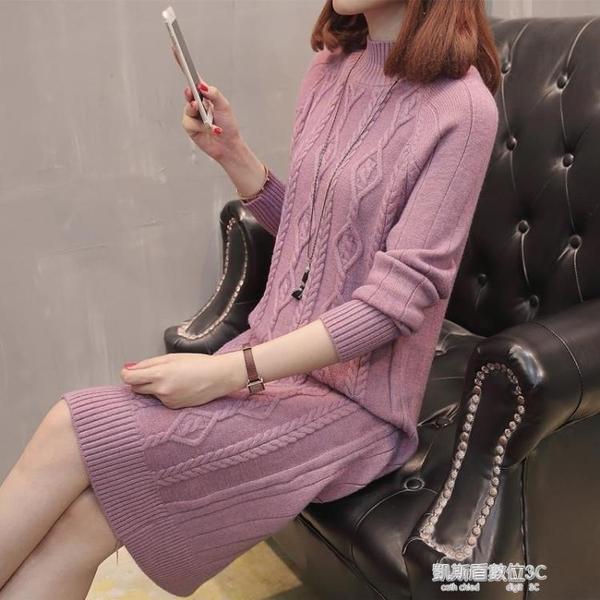 秋冬季加厚中長款半高領毛衣裙包臀打底衫寬鬆套頭針織洋裝女裝 凱斯盾