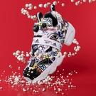 IMPACT Adidas Reebok Insta Pump Fury Boost 聯名 塗鴉 經典鞋 G57659