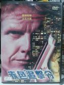 挖寶二手片-M03-034-正版DVD*電影【赤色追擊令】-蓋瑞布希*金凱特羅