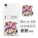 [HTC Desire 626] 貼玻璃...