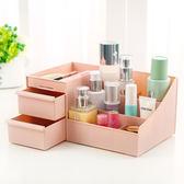 塑料化妝品收納盒護膚品收納架化妝架梳妝盒辦公桌收納整理盒家用【端午節好康89折】