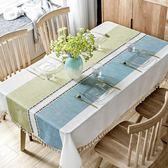 北歐風格棉麻桌布小清新餐桌布LJ5415『miss洛羽』