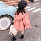 女童春秋裝風衣外套秋季新款女寶寶洋氣中長款上衣韓版衣服潮 至簡元素