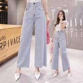 【快樂購】紅高腰心機牛仔闊腿設計感喇叭褲女氣質長褲子夏新款韓版