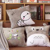 抱枕被子兩用靠枕辦公室午睡枕珊瑚絨毯子床頭汽車靠墊女空調被 安妮塔小舖