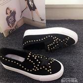 明星同款韓版帆布鞋女一腳蹬懶人鞋女鬆糕厚底小白鞋學生單鞋 依凡卡時尚