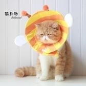 伊麗莎白圈術後防舔柔軟貓項圈貓脖圈貓咪套頭罩貓恥辱圈 琉璃美衣