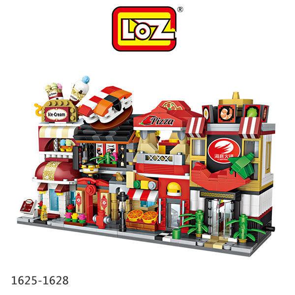 LOZ 迷你鑽石小積木 街景系列3 壽司店 雪糕店 火鍋店 披薩店 樂高式 組合玩具 益智玩具 原廠正版