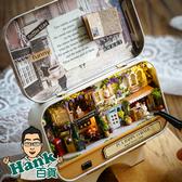 「全家299免運」盒子劇場 袖珍屋 智趣屋 聖誕禮物 交換 拼裝模型 手工【T0008】