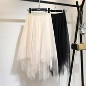 網紗半身仙女紗裙2021春季新款不規則黑色高腰中長款春秋ins長裙