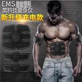 運動健身器材家用腹肌輪訓練鍛練肌肉懶人收腹機男士健腹器腹部貼     汪喵百貨