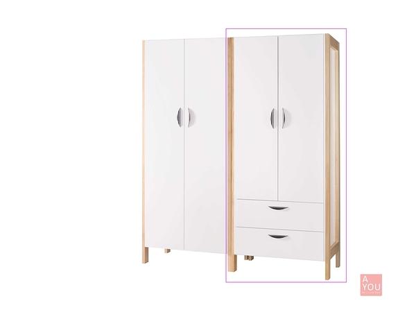 沃利2.7尺二抽單吊衣櫃 大特價9900元(大台北免運費)【阿玉的家2019】