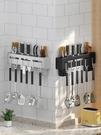 置物架菜刀筷子一體收納架刀架不銹鋼免打孔廚房掛件刀具刀座壁掛 樂活生活館