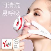 mejo牧語者防霧霾口罩pm2.5防塵透氣可清洗易呼吸 送濾片7個 SQ11446『寶貝兒童裝』