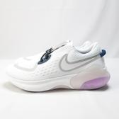 NIKE JOYRIDE DUAL RUN 慢跑鞋 CD4363101 女款 白粉【iSport愛運動】