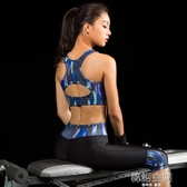高強度運動內衣運動內衣跑步防震女瑜伽健身一體固定大胸罩杯速干背心 韓語空間