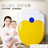 馬桶蓋 通用彩色子母蓋大人兒童U型V型馬桶蓋小孩馬桶蓋 加厚不怕摔緩降 城市科技DF